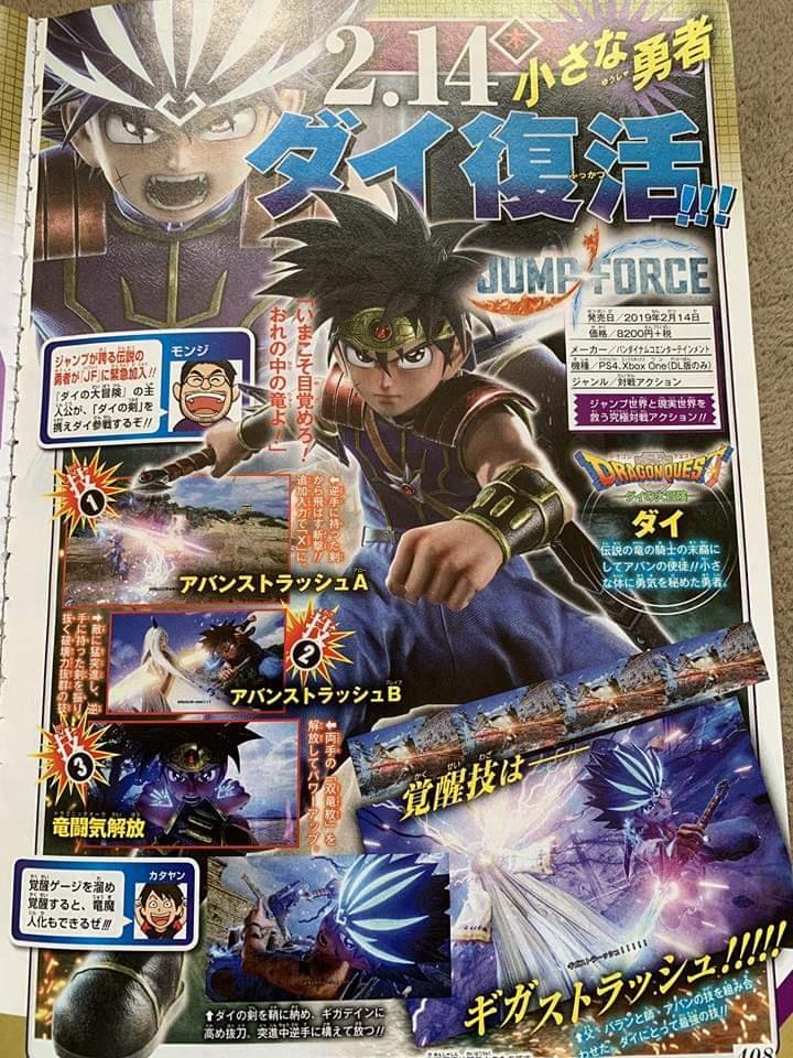 ¡Dai llega oficialmente a Jump Force! 5