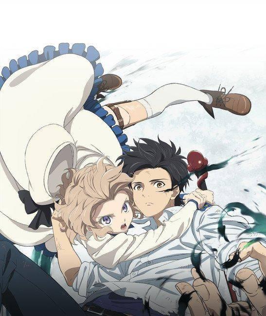 El manga In/Spectre obtiene anime 1