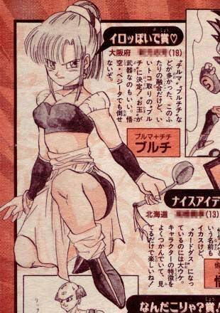 (Rumor) Dragon Ball Heroes presenta la fusión de Bulma y Chichi 2