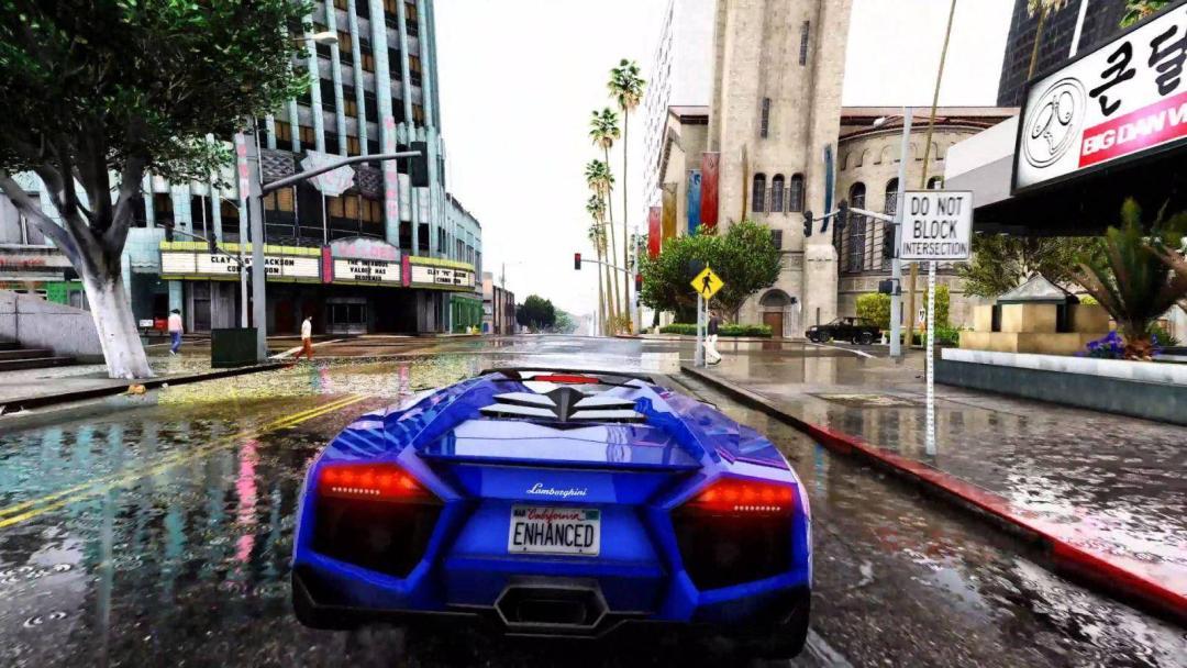 (Rumor) GTA VI podría ser anunciado pronto por Rockstar 1
