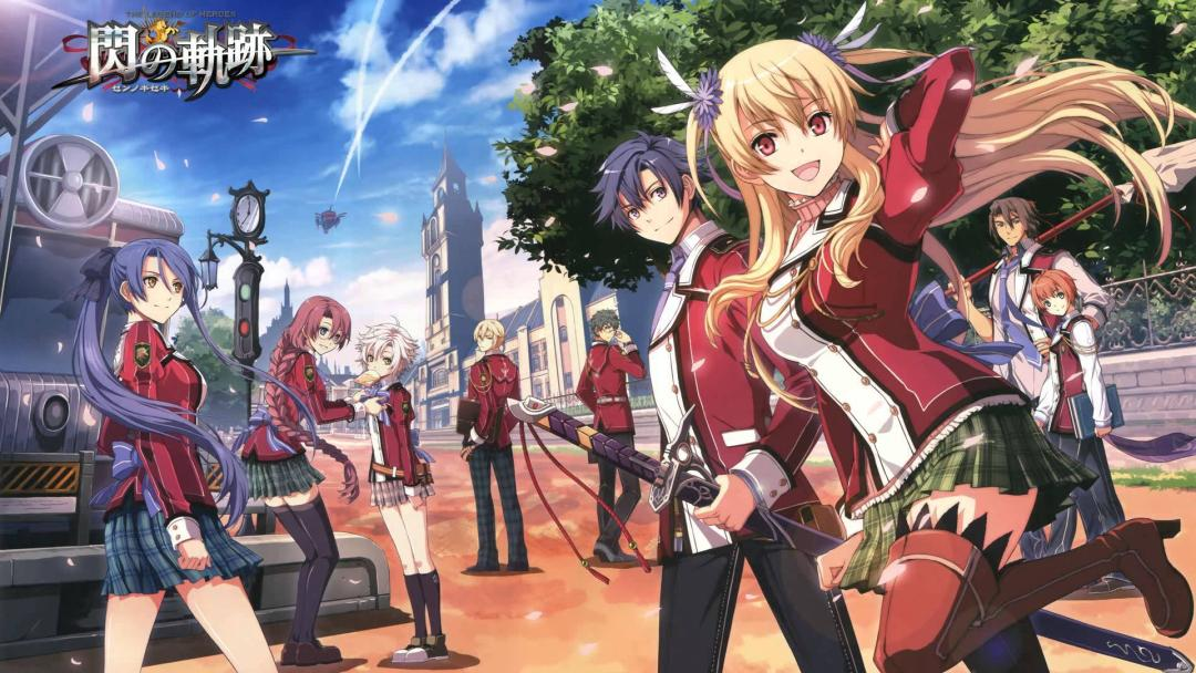 Legend of Heroes: Trails of Cold Steel se lanza para PS4