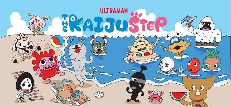 El proyecto infantil Kaiju Step obtiene cortometrajes de anime 1