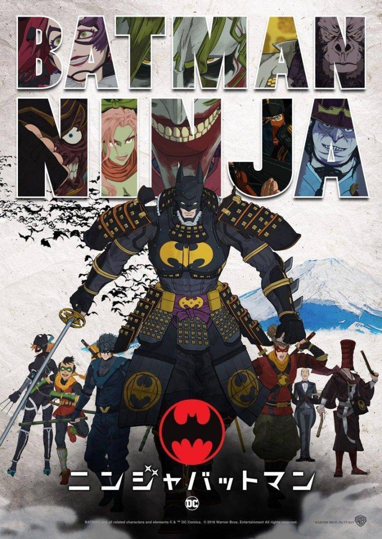 Batman Ninja gana los premios VFX-Japón 1