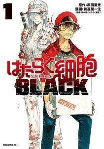 Kodansha y Vertical anuncian Bakemonogatari y Cells at Work! Code Black 4