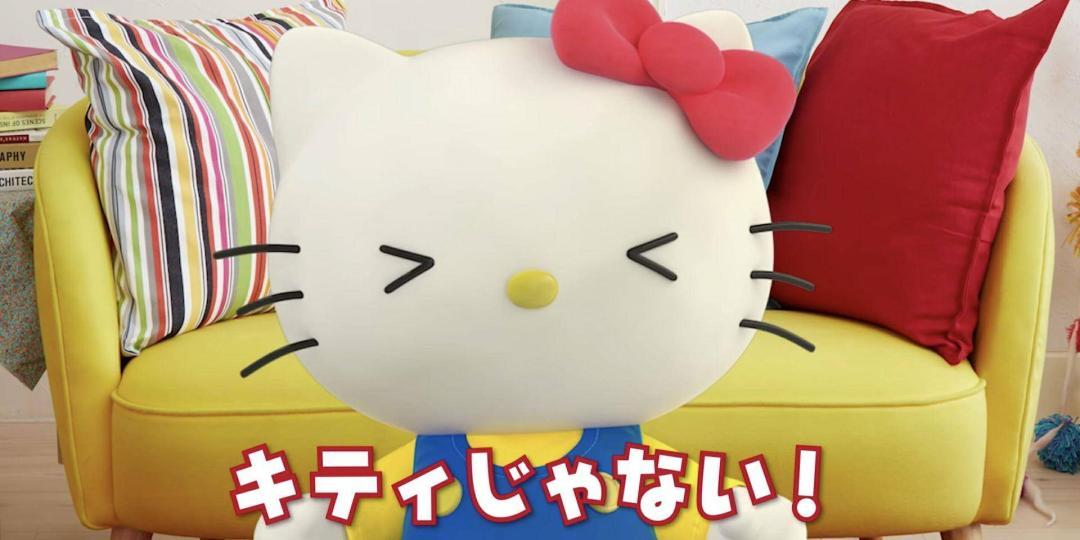 Hollywood prepara película de 'Hello Kitty!' 1