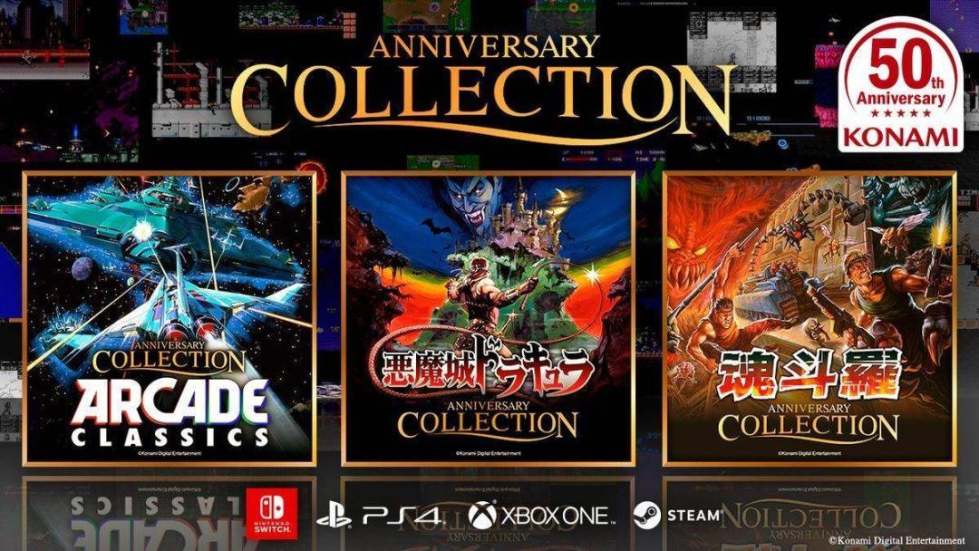 Konami presenta tres colecciones de Arcade, Castlevania y Contra 1