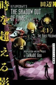 "Lanzan Manga sobre ""The Call of Cthulhu"" de H.P. Lovecraft 2"