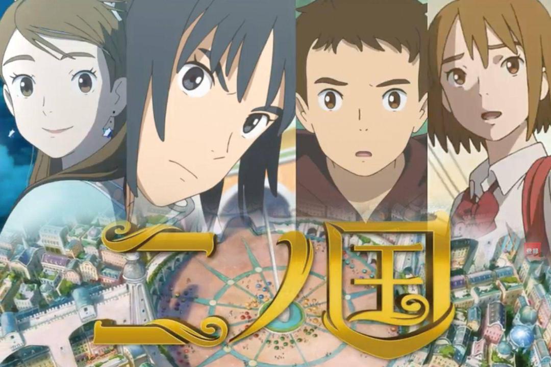 Ve el primer teaser del anime «Ni no Kuni»