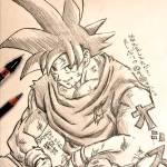 ¡Hoy es el Goku Day! 11
