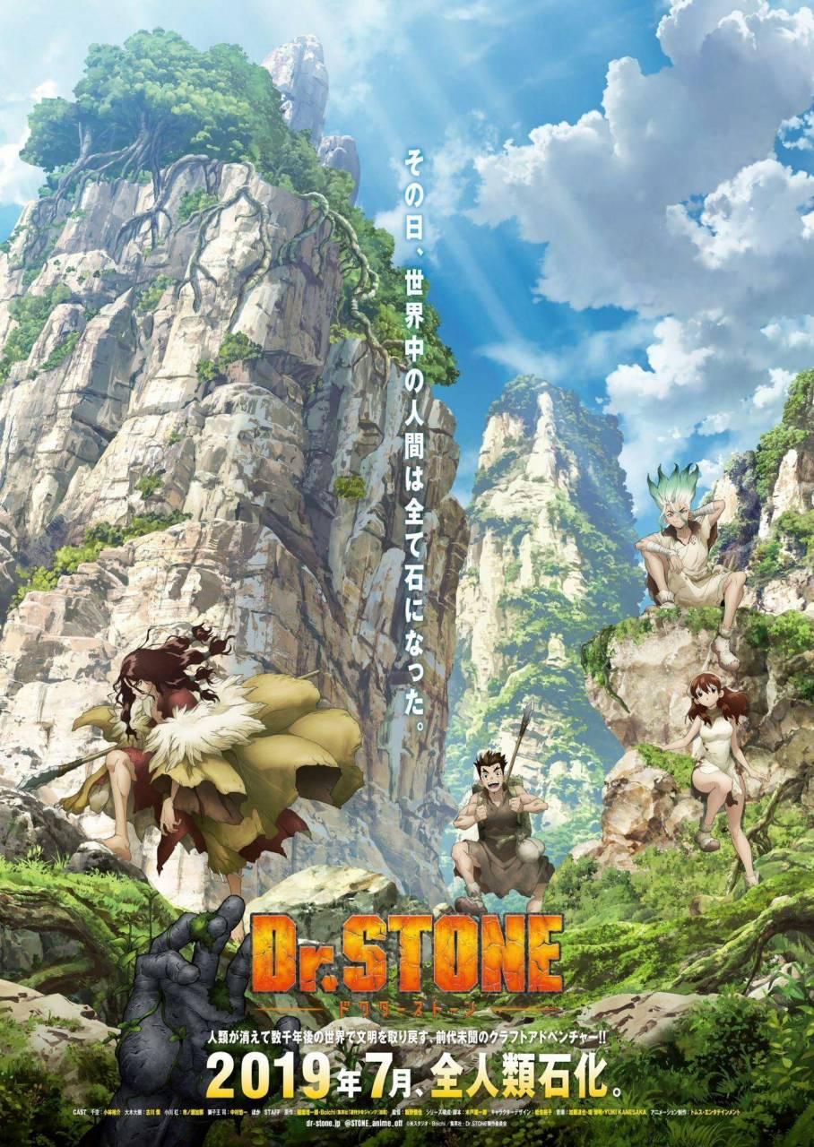Crunchyroll transmitirá el Anime Dr. Stone 2