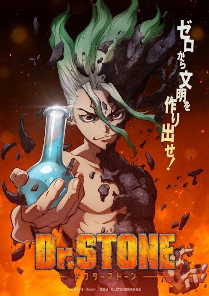 Crunchyroll transmitirá el Anime Dr. Stone 1