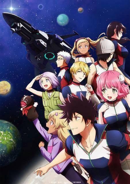 Conoce el Anime: Astra Lost in Space 1