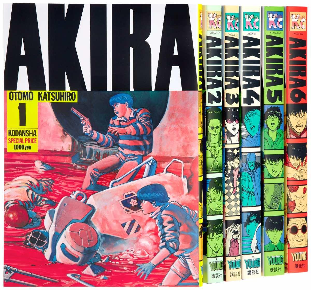 ¡Akira volverá en un anime! 1