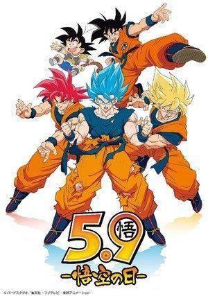 ¡Hoy es el Goku Day! 2