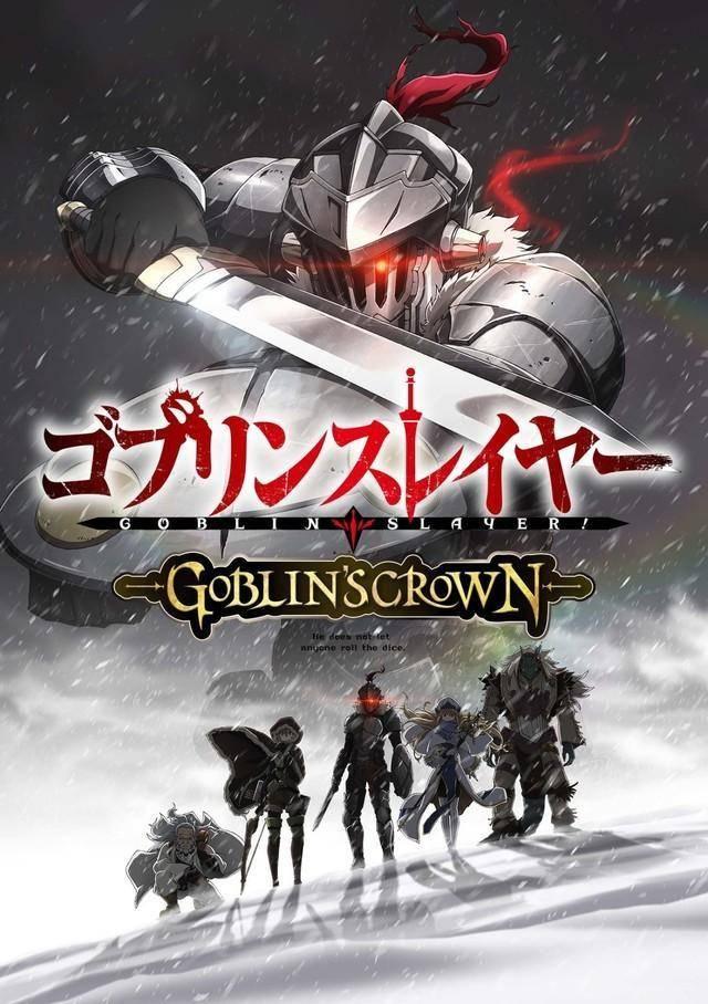 Revelan nuevo anime: Goblin Slayer: Goblin's Crown 1