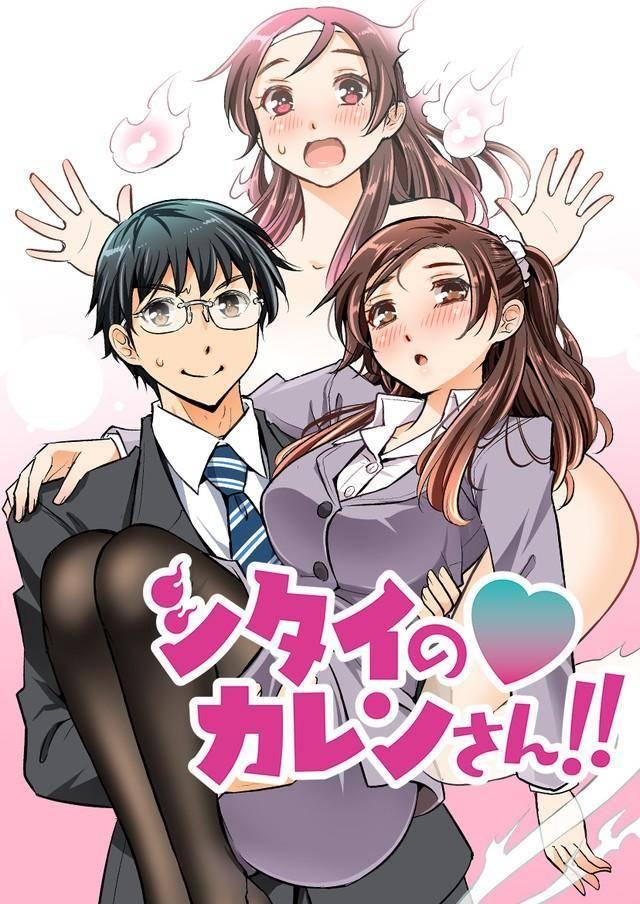Toshinori Sogabe lanza el Manga Shitai no Karen-san! 1