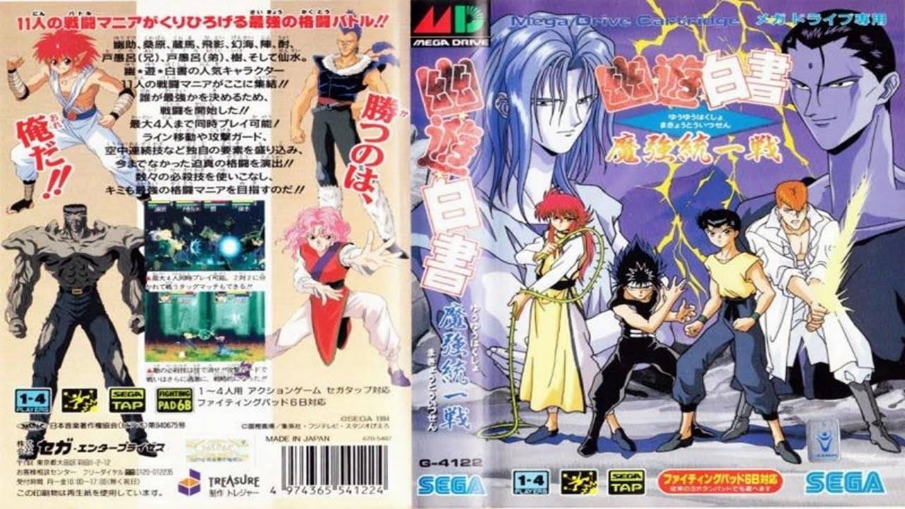 """Sega revela los juegos para la consola """"Sega Genesis Mini"""" 7"""