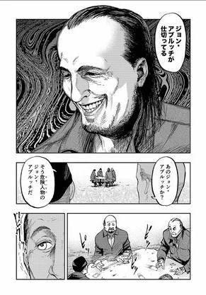 Prision Break tendrá una adaptación al manga 2