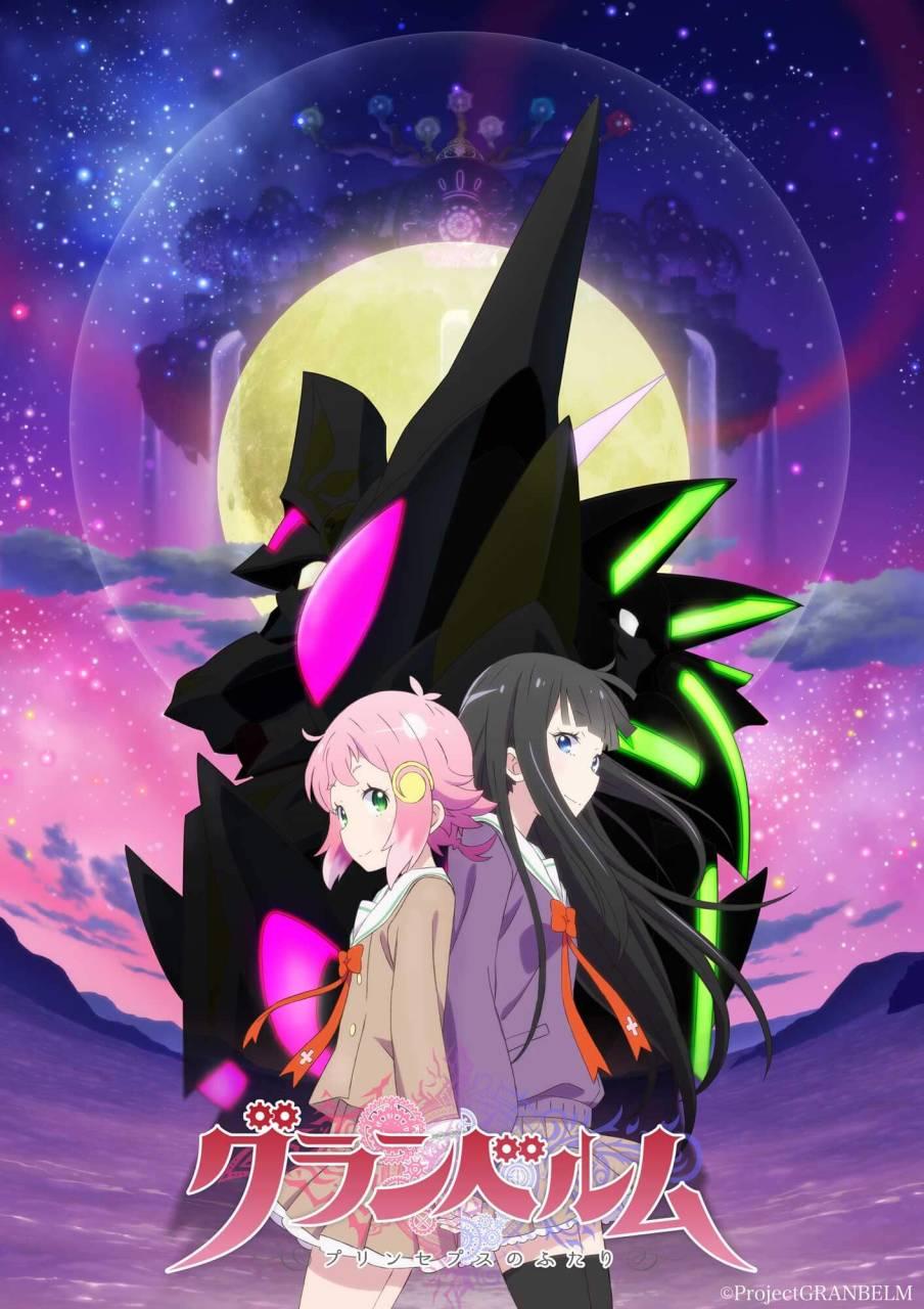 El Anime Granbelm revela el 1o. de 7 trailers 2