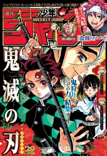 Kinnikuman Manga regresa a Shonen Jump después de 11 años 2