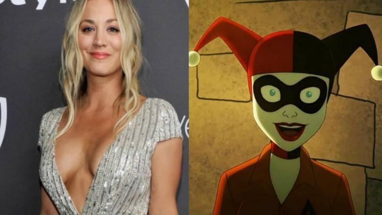 El show de Harley Quinn estrenará en la Comic-Con de este año 1