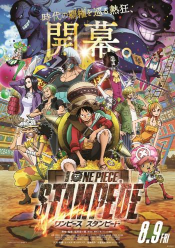 Ve el nuevo trailer de One Piece Stampede 2