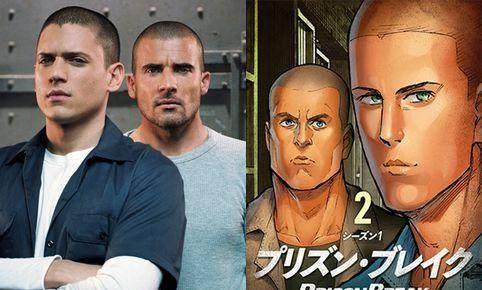 Prision Break tendrá una adaptación al manga 1