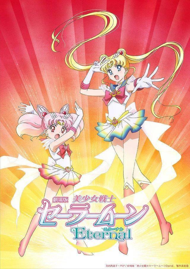 Sailor Moon tendrá película en 2020 1
