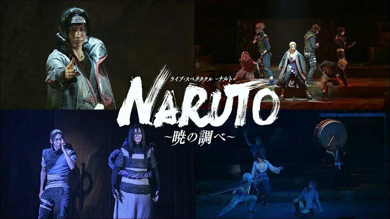 Revelan Imágenes de Naruto: Song of the Akatsuki 7
