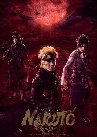 Revelan Imágenes de Naruto: Song of the Akatsuki 8