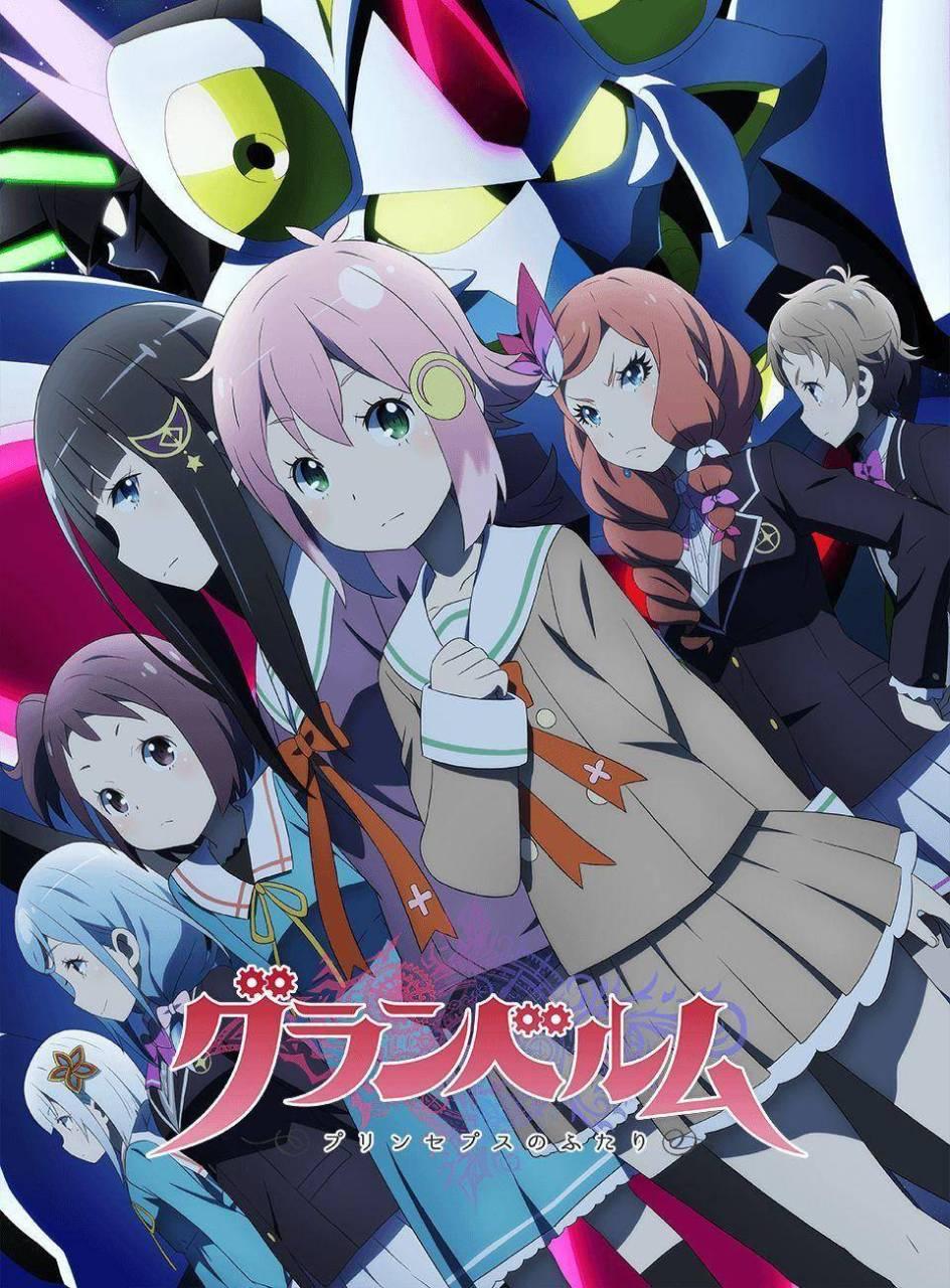El Anime Granbelm revela el 1o. de 7 trailers 1