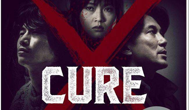 Cure (1997) (películas de terror)