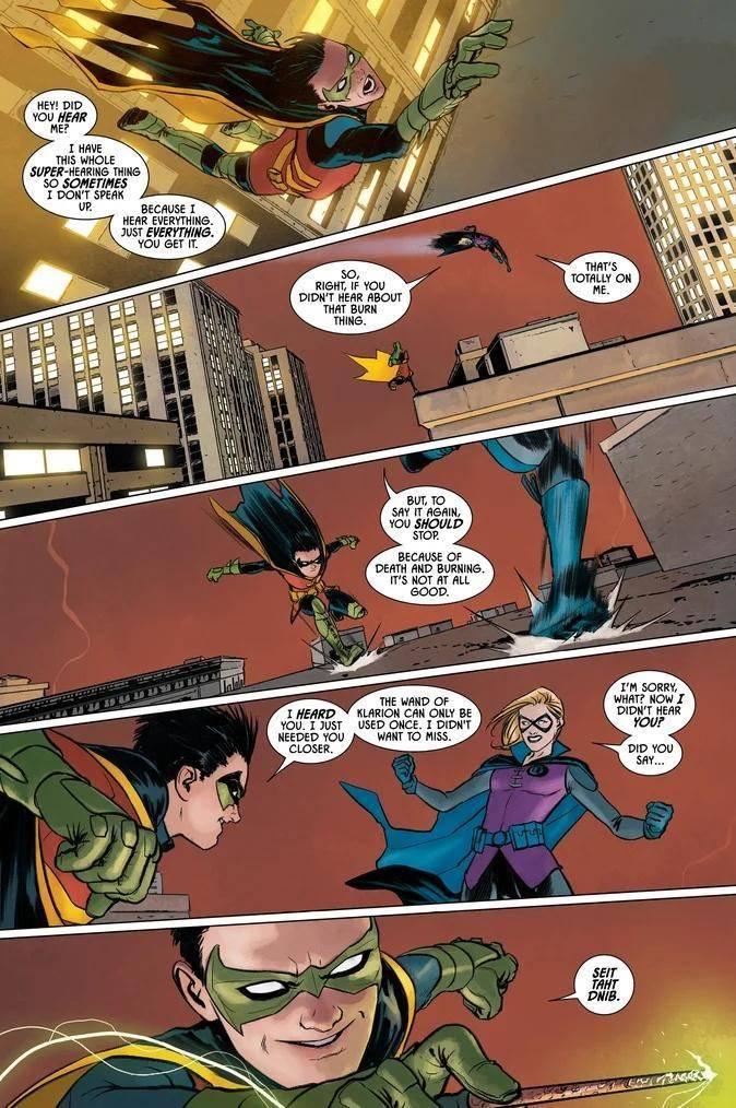 Preview Batman #77 (3)