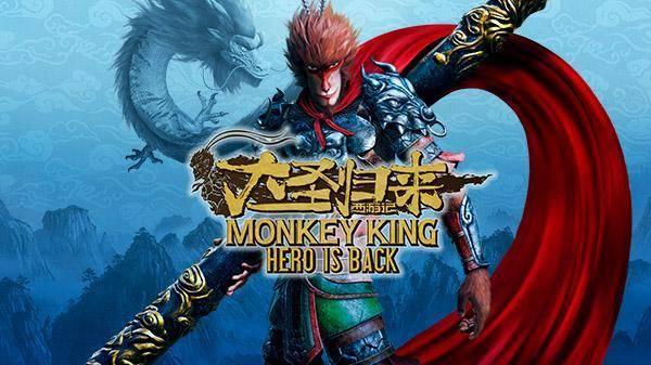 Monkey King: Hero Is Back llegará a nuestras consolas