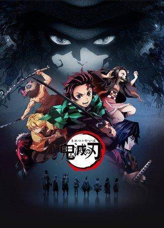 Los 9 Pilares de Demon Slayer: Kimetsu no Yaiba 3