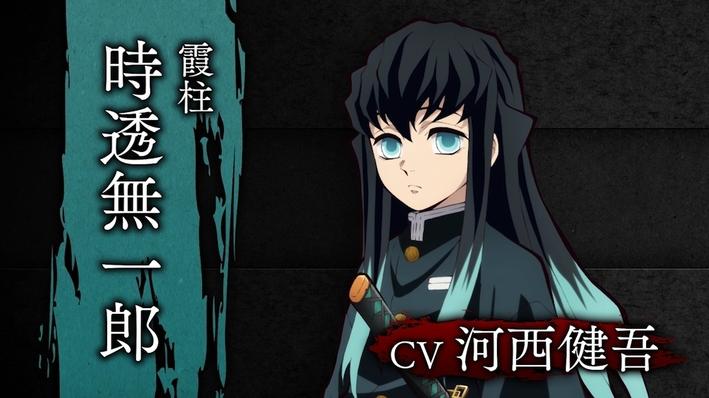 Los 9 Pilares de Demon Slayer: Kimetsu no Yaiba 7