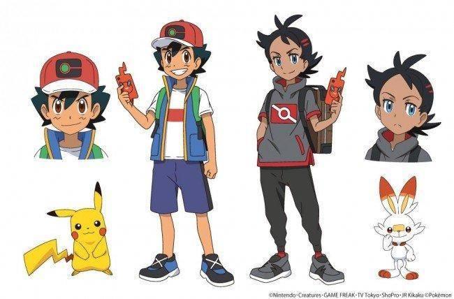 Pokémon: Sword & Shield (Protagonistas)