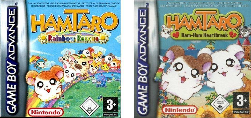 Alpha Dream (Hamtaro GBA)