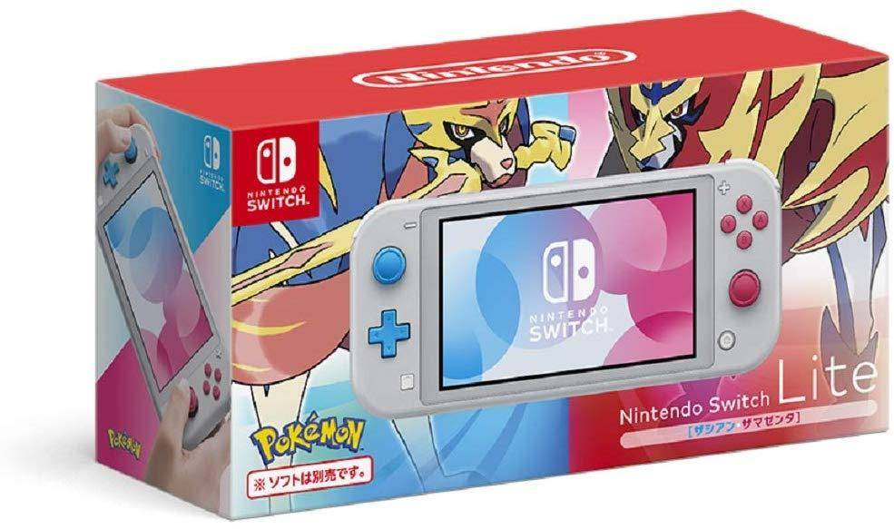 Nintendo Switch Lite (Edición Pokémon)