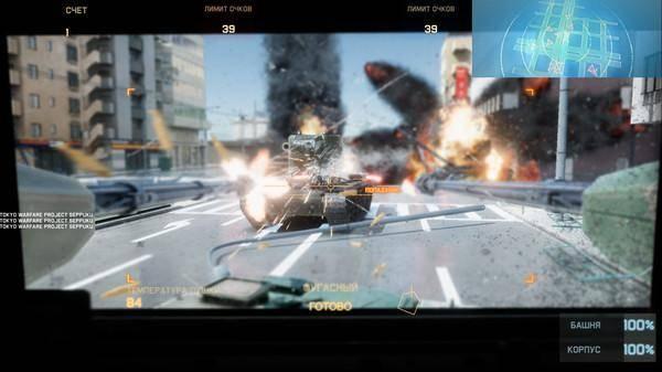 Tokyo Warfare Turbo (Modos de Juego)