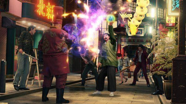 Yakuza: Like a Dragon (Adivino)