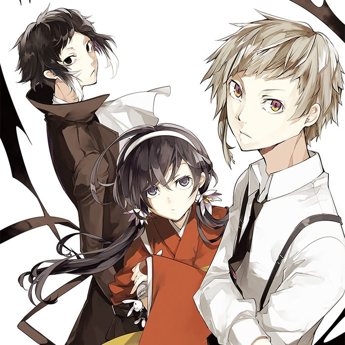 Bungō Stray Dogs Beast