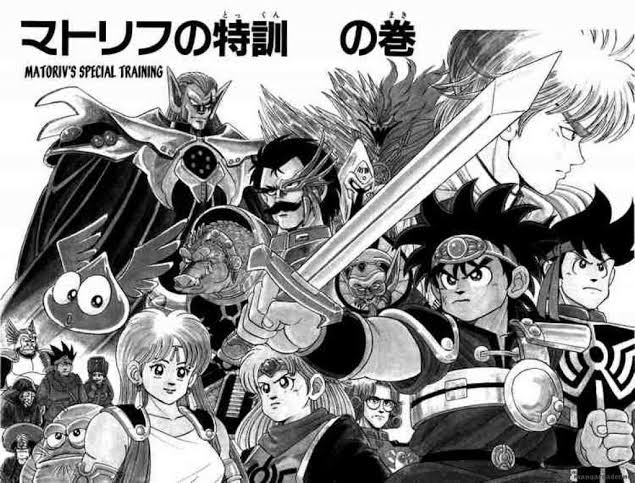 Dragon Quest Dai