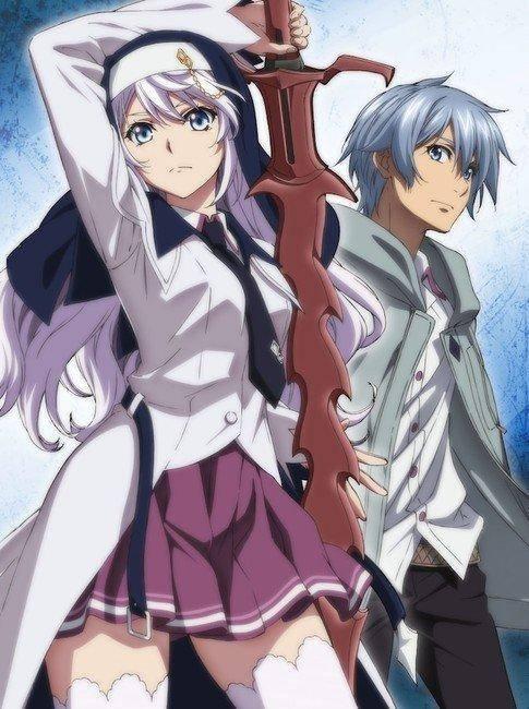 Conoce El Anime Strike The Blood IV — No Somos Ñoños