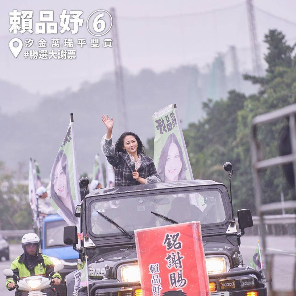 Cosplayer Taiwan