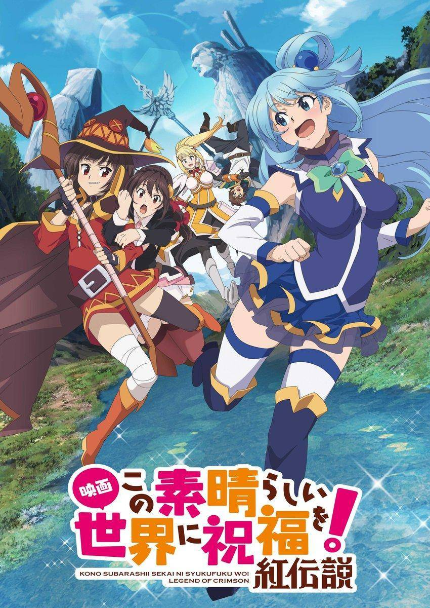 Disfruta de la película Konosuba: Legend of Crimson desde Crunchyroll.