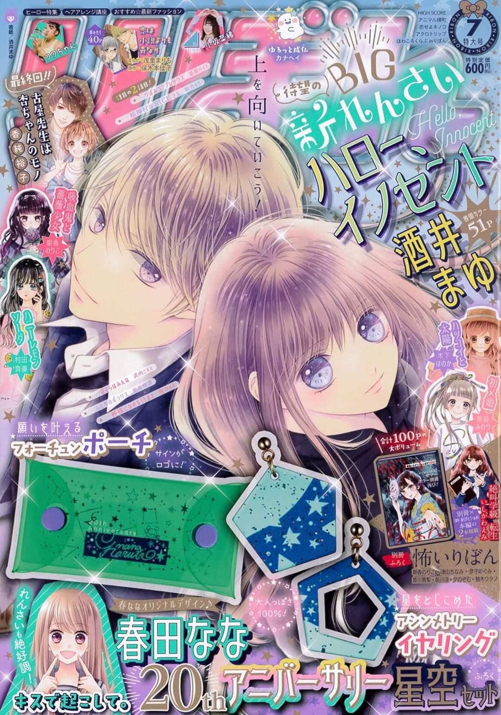Shueisha: Weekly Shonen Jump y Ribon son las revistas manga No.1 6