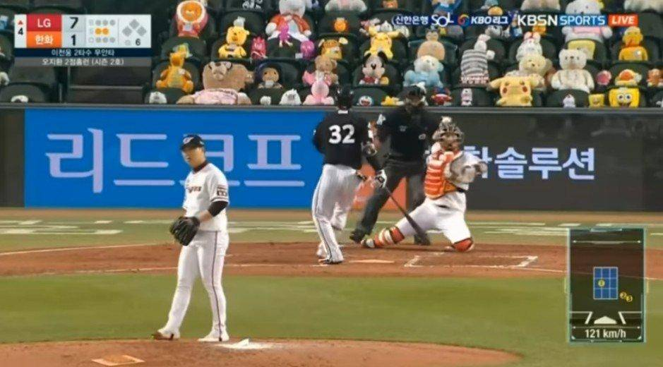 Pokémon Beisbol Corea del Sur