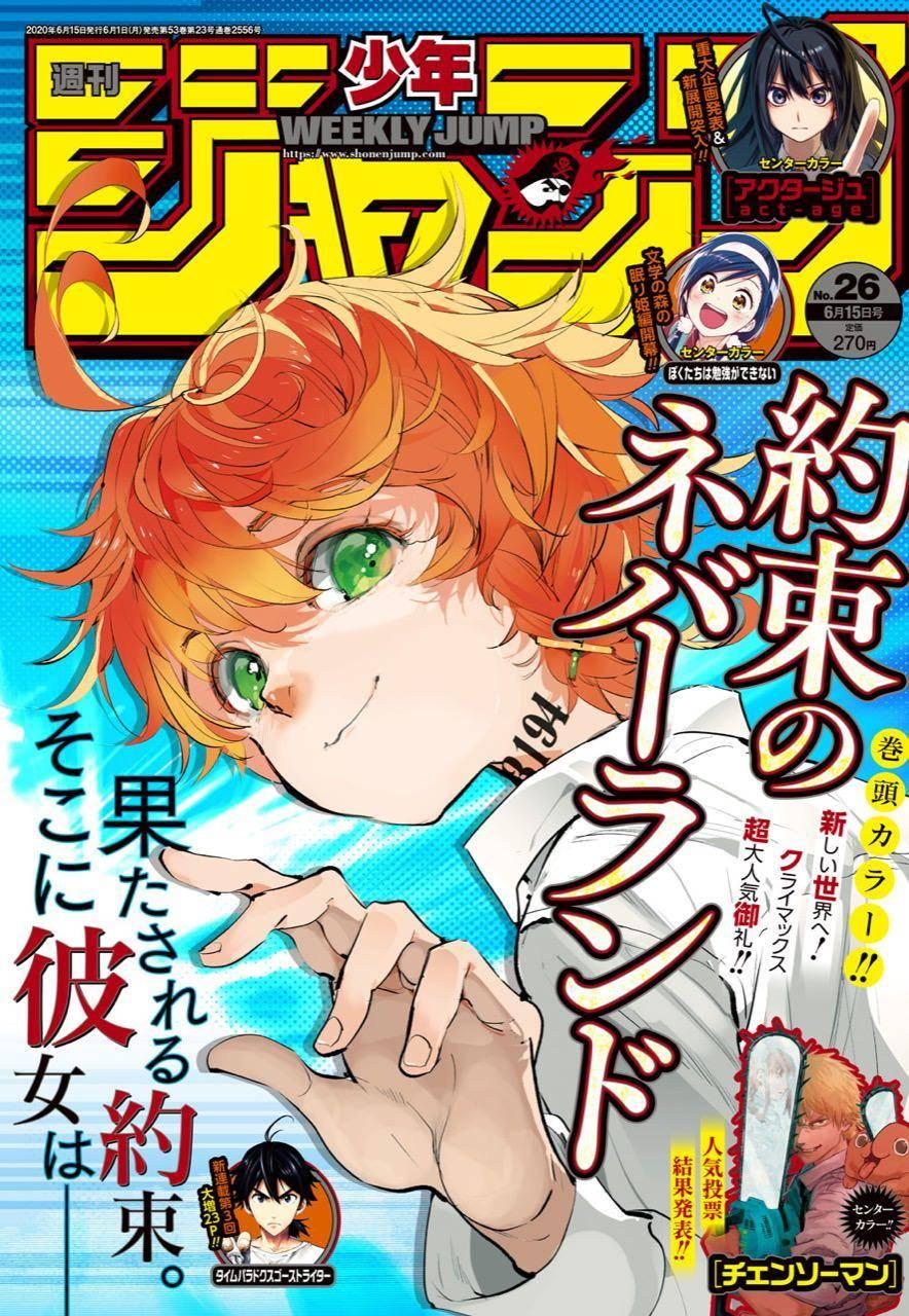 Shueisha: Weekly Shonen Jump y Ribon son las revistas manga No.1 3