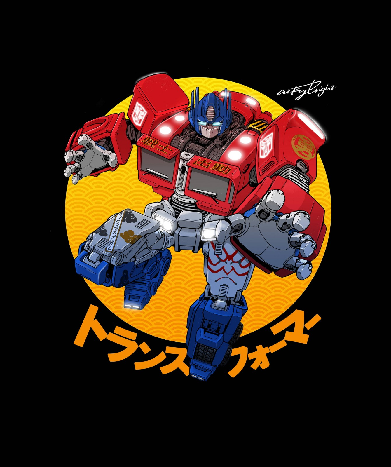 hasbro pulse transformers